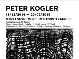 Peter Kogler at Museum of Contemporary Art Zagreb