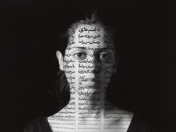 SHIRIN NESHAT AT HIRSHHORN MUSEUM & SCULPTURE GARDEN