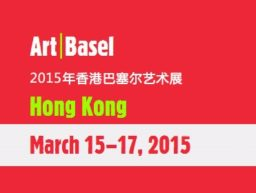 Dirimart at Art Basel Hong Kong